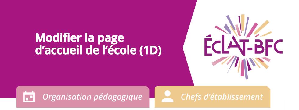 modifier page 1D.PNG
